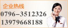 1437724426209134副本.jpg